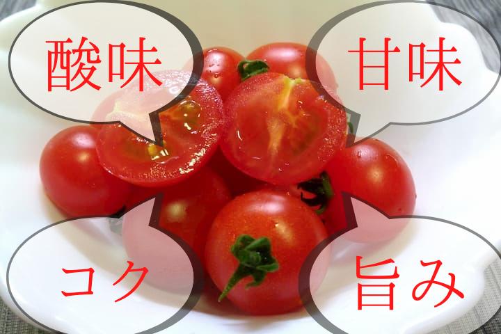 ドワーフトマトプリティーベルの味の説明