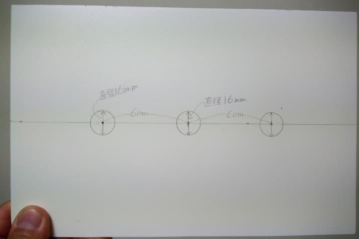 塩ビ板の穴の配置図その2